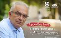Υπηρεσίες του Δήμου Αγρινίου, της Περιφέρειας και του Δημόσιου Τομέα επισκέφθηκε σήμερα ο Σάκης Τορουνίδης
