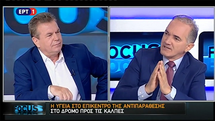 Τ. Πετρόπουλος: Το ασφαλιστικό έφερε για πρώτη φορά πλεονάσματα - Φωτογραφία 1