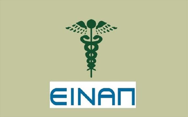 ΕΙΝΑΠ: Σοβαρά προβλήματα λειτουργίας σε Κέντρα Υγείας Νέας Μάκρης και Ραφήνας - Φωτογραφία 1