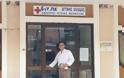 Δημήτρης Κωνσταντόπουλος: Περιοδεία στη Βόνιτσα και Επίσκεψη στο Κέντρο Υγείας Βόνιτσας - Φωτογραφία 4