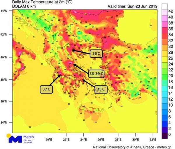 Καιρός: Έρχεται ισχυρό κύμα καύσωνα – Πού θα «χτυπήσουν» τα 40άρια - Φωτογραφία 2