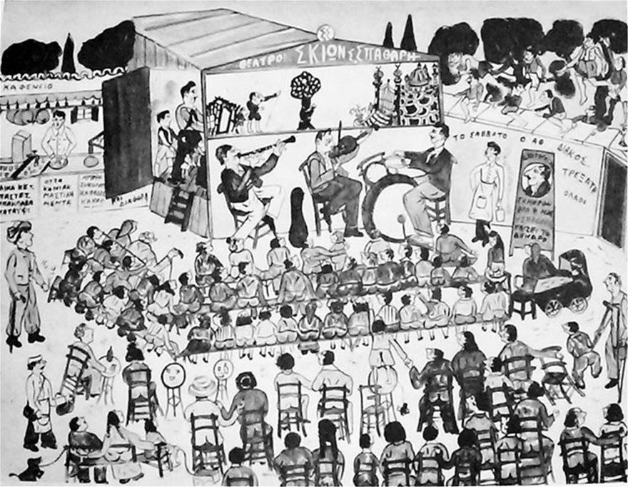 Η προεκλογική περιοδεία του Καραγκιόζη εις τας Αθηναϊκάς συνοικίας και στου Ψυρρή - Φωτογραφία 2