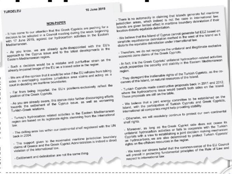 Τουρκία σε ΕΕ: Θα υπάρξει ένταση εάν εμπλακείτε στην κυπριακή ΑΟΖ - Φωτογραφία 2