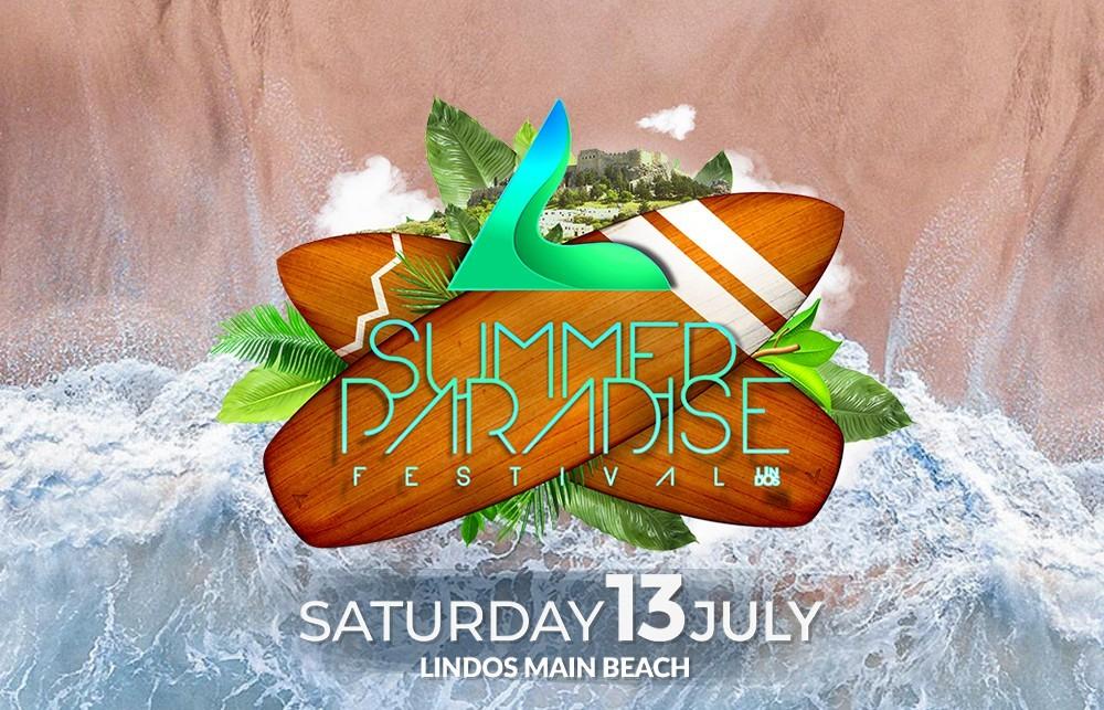 Summer Paradise Festival: Το απόλυτο μουσικό φεστιβάλ στη Ρόδο - Φωτογραφία 1