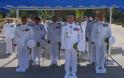 Τελετή Επίδοσης Ξιφών σε Αξιωματικούς Ειδικοτήτων ΠΝ - Φωτογραφία 1