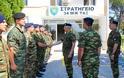 Επίσκεψη Αρχηγού ΓΕΣ στην Περιοχή Ευθύνης του Γ΄ΣΣ - Φωτογραφία 2