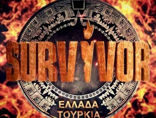 Στον αέρα ο τελικός του «Survivor» - Φωτογραφία 1