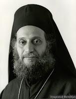 12189 - «Αυτός ο άγιος δεν ήταν άνθρωπος σαν εμένα; Πώς έγινε άγιος;». Γέρων Αιμιλιανός Σιμωνοπετρίτης - Φωτογραφία 1