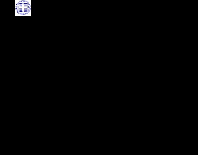 ΔΗΜΟΣ ΑΚΤΙΟΥ-ΒΟΝΙΤΣΑΣ: Πρόσληψη πέντε (5) ατόμων για κάλυψη αναγκών πυρασφάλειας - Φωτογραφία 2