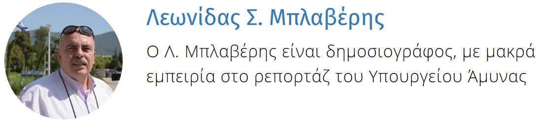 Τι δουλειά έχουν δύο «ΟΥΚάδες» στην καρδιά του Θεσσαλικού Κάμπου; - Φωτογραφία 3