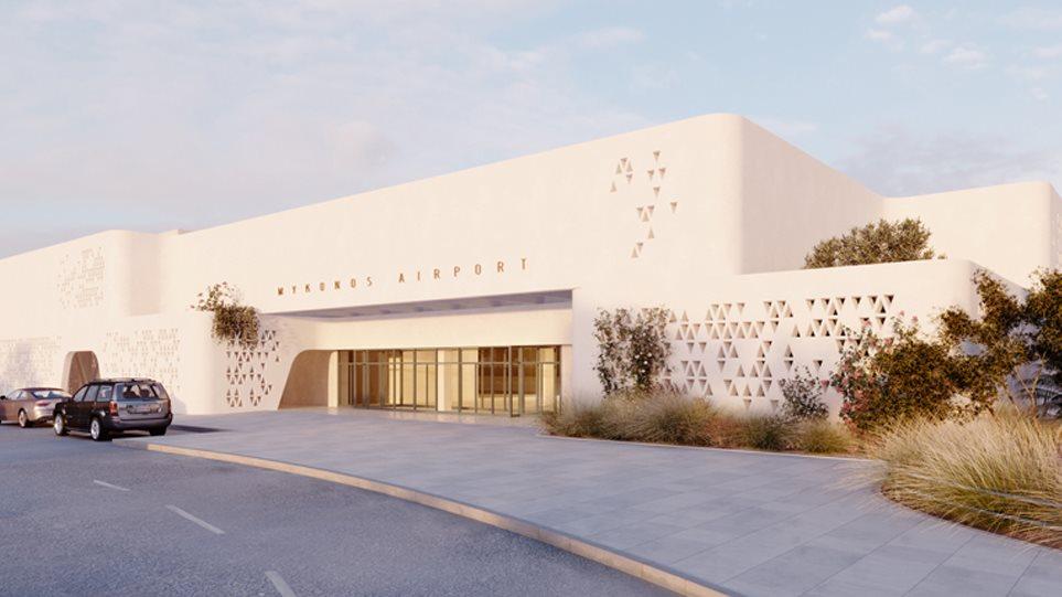Fraport: Αυτό θα είναι το νέο αεροδρόμιο της Μυκόνου - Φωτογραφία 1