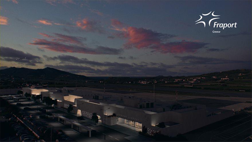 Fraport: Αυτό θα είναι το νέο αεροδρόμιο της Μυκόνου - Φωτογραφία 2