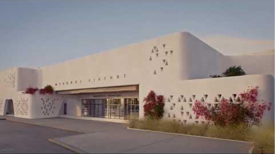 Fraport: Αυτό θα είναι το νέο αεροδρόμιο της Μυκόνου - Φωτογραφία 5