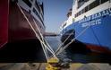 Απεργία ΠΝΟ στις 3 Ιουλίου - Δεμένα τα πλοία για 24 ώρες