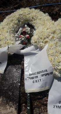 Θρήνος στην κηδεία του ΔΗΜΗΤΡΗ ΚΟΘΡΟΥΛΑ στην ΚΩΝΩΠΙΝΑ – [ΔΕΙΤΕ ΦΩΤΟ-BINTEO] - Φωτογραφία 14