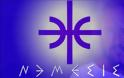 Νέο Βίντεο - ΠΑΝΑΓΙΩΤΗΣ ΤΟΥΛΑΤΟΣ ΝΕΜΕΣΙΣ 7-2-2012 ΠΕΡΙ ΔΙΑΣΤΑΣΕΩΝ ΚΑΙ ΑΝΤΙΥΛΗΣ
