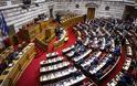 Εξακομματική η επόμενη Βουλή - Οι έδρες των κομμάτων