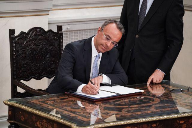 Νέο ΦΕΚ: Αυτή είναι η ιεραρχία των υπουργείων – Ποιος είναι ο πρώτος υπουργός – Δείτε τη λίστα - Φωτογραφία 1