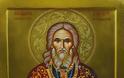 Ο Άγιος νεομάρτυς Γρηγόριος του Κουμπάν(+27 Ιουνίου 1918)
