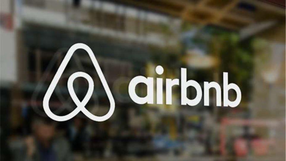 Airbnb: Οι βελτιώσεις μετά τις υποδείξεις της Κομισιόν - Φωτογραφία 1