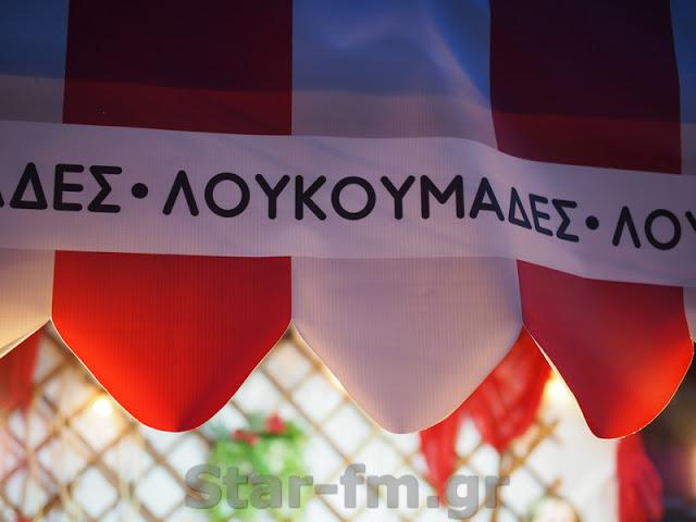 16η Πανελλήνια Γιορτή Μανιταριού στα Γρεβενά - Πέμπτη 11 Ιουλίου 2019 (εικόνες + video) - Φωτογραφία 78