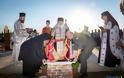 Ο Ταξίαρχος Γρηγόριος Μπουντλιάκης και ο Μητροπολίτης Διδυμοτείχου θεμελιώνουν Ι.Ν του Αγίου Παϊσίου απέναντι από την Αδριανούπολη - Φωτογραφία 5