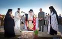 Ο Ταξίαρχος Γρηγόριος Μπουντλιάκης και ο Μητροπολίτης Διδυμοτείχου θεμελιώνουν Ι.Ν του Αγίου Παϊσίου απέναντι από την Αδριανούπολη - Φωτογραφία 6