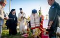 Ο Ταξίαρχος Γρηγόριος Μπουντλιάκης και ο Μητροπολίτης Διδυμοτείχου θεμελιώνουν Ι.Ν του Αγίου Παϊσίου απέναντι από την Αδριανούπολη - Φωτογραφία 7