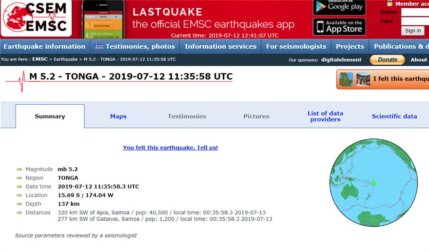 Σεισμός: 5,2 Ρίχτερ στις νήσους Τόνγκα στον Ειρηνικό Ωκεανό - Φωτογραφία 2