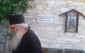 Μόρφου Νεόφυτος: Άγιος Ιάκωβος Τσαλίκης, ο πνευματικός μου - Φωτογραφία 4
