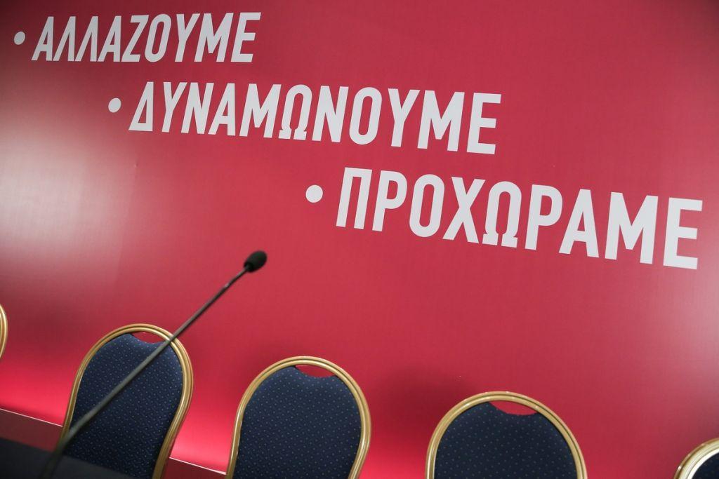 Ο Τσίπρας «καταργεί» τον ΣΥΡΙΖΑ και ετοιμάζει νέο κόμμα για επιστροφή στο Μαξίμου - Φωτογραφία 1