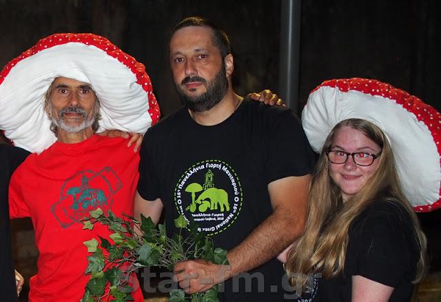 16η Πανελλήνια Γιορτή Μανιταριού στα Γρεβενά -Σάββατο 13 Ιουλίου 2019 (εικόνες + video) - Φωτογραφία 62