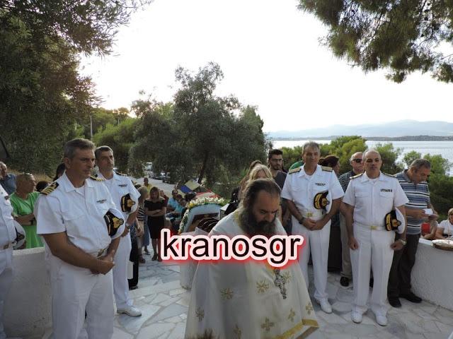 Εορτασμός Αγίου Παϊσίου στη Διεύθυνση καυσίμων Ναυστάθμου Σαλαμίνας - Φωτογραφία 4