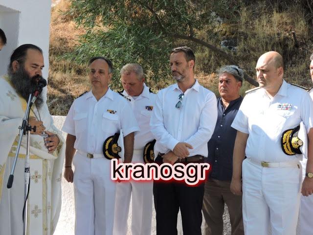 Εορτασμός Αγίου Παϊσίου στη Διεύθυνση καυσίμων Ναυστάθμου Σαλαμίνας - Φωτογραφία 9