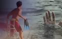 Παραλία Έλλη: Η Αποτυχία Της Αναβάθμισης Του Συστήματος Ασφάλειας Των Παραλιών Μας - Φωτογραφία 2