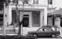 Πώς είναι σήμερα μέρη που γυρίστηκαν ελληνικές ταινίες - Φωτογραφία 21