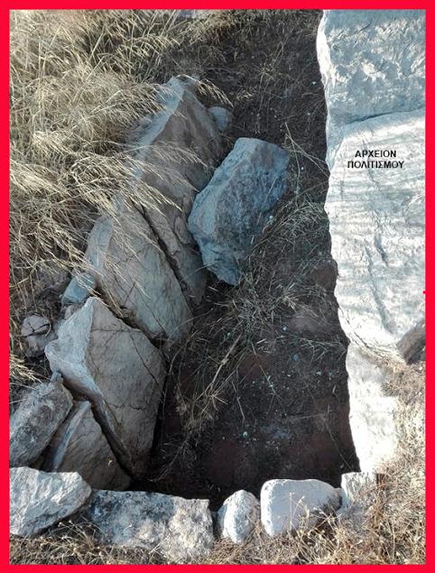 «Προϊστορικοί» τάφοι στην Ελλάδα, μήκους έως… 3,7 μ.!!! - Φωτογραφία 2