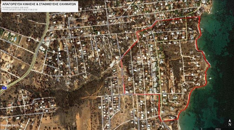 Ποιοι δρόμοι θα κλείσουν στη Ραφήνα, στην 1η Μαύρη Επέτειο της φονικής πυρκαγιάς - Φωτογραφία 2
