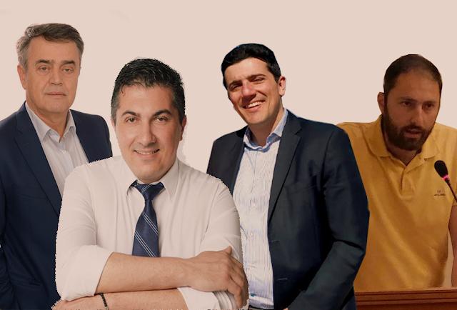 ΚΩΣΤΑΣ ΤΡΙΑΝΤΑΚΩΝΣΤΑΝΤΗΣ: Δείτε ποιοι εκλέγονται Δημοτικοί Σύμβουλοι στο Δήμο ΑΚΤΙΟΥ -ΒΟΝΙΤΣΑΣ - Φωτογραφία 1