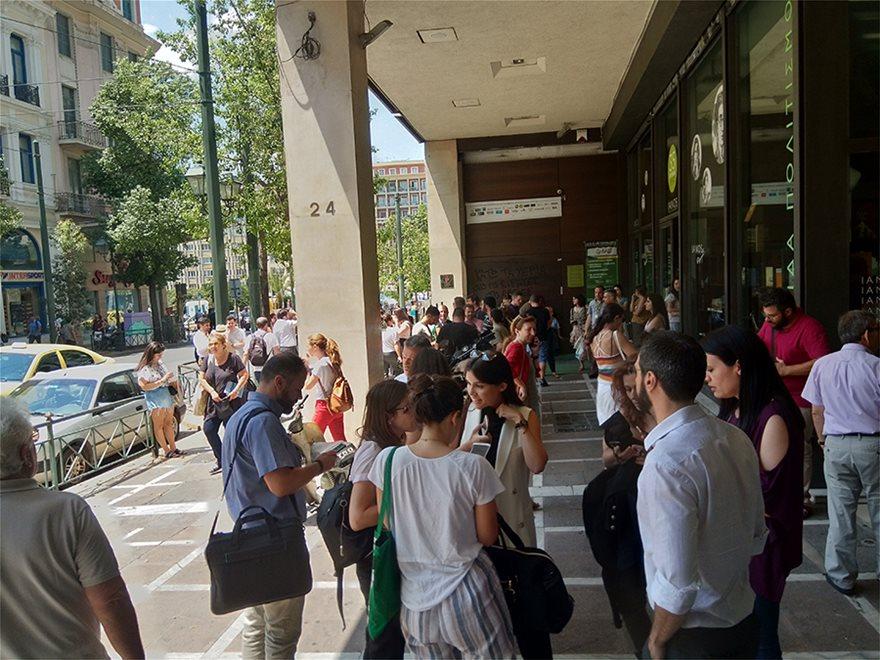 Σεισμός 5,3 στην Αθήνα: Προβλήματα σε επικοινωνίες και ηλεκτροδότηση - Φωτογραφία 6