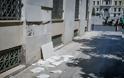 Αθήνα: Άντεξε η πόλη - Χιλιάδες κόσμου ανάστατοι στους δρόμους - Φωτογραφία 13