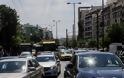Αθήνα: Άντεξε η πόλη - Χιλιάδες κόσμου ανάστατοι στους δρόμους - Φωτογραφία 3