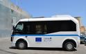 Παραδόθηκαν στο Δήμο Ρόδου 2 Mini-bus αντιρρυπαντικής τεχνολογίας - Φωτογραφία 2