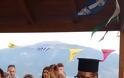 Γιορτάστηκε ο Προφήτης Ηλίας στα ΠΑΛΙΑΜΠΕΛΑ  [ΦΩΤΟ-ΒΙΝΤΕΟ] - Φωτογραφία 10