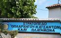 Συναγερμός στο ΚΑΑΥ Πλαταμώνα- Χάθηκε παιδάκι