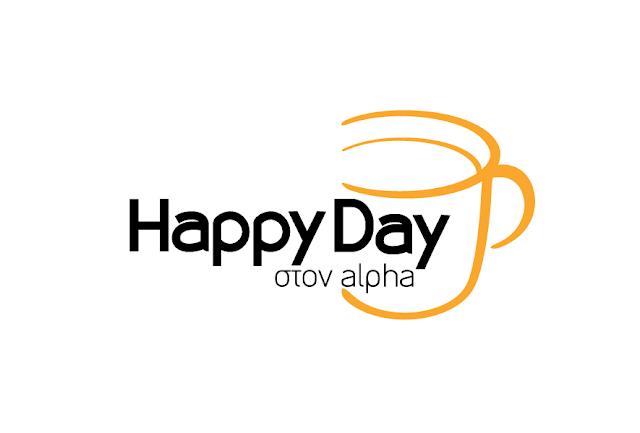 Σταματίνα Τσιμτσιλή: Στην Αθήνα για την φωτογράφιση του Happy day!(photos) - Φωτογραφία 1