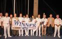 56ο Ράλλυ Αιγαίου: Ποια ομάδα του Πολεμικού Ναυτικού βραβεύτηκε – ΦΩΤΟ
