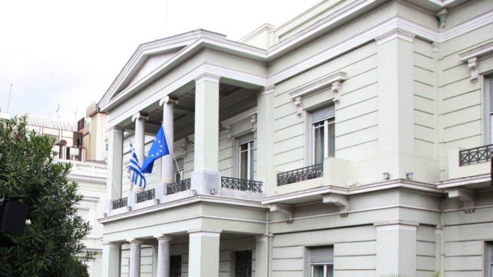 Υπουργείο Εξωτερικών: Συγκλονισμένοι με το μακελειό σε Ελ Πάσο και Ντέιτον - Φωτογραφία 1