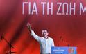 «Καζάνι που βράζει» ο ΣΥΡΙΖΑ: Αντιδρούν στη σοσιαλδημοκρατική «στροφή» – Σκέψεις για αλλαγή ονόματος