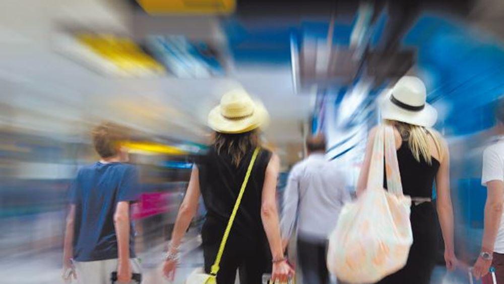 Η τουριστική φούσκα και η καρφίτσα... - Φωτογραφία 1
